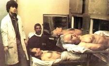 اعدام  سران پهلوی در دهه 50