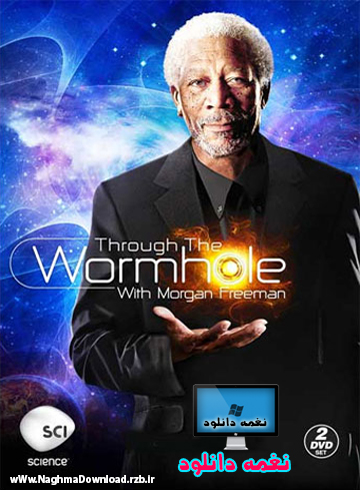 http://s6.picofile.com/file/8233590192/Through_the_Wormhole_Season_52.jpg