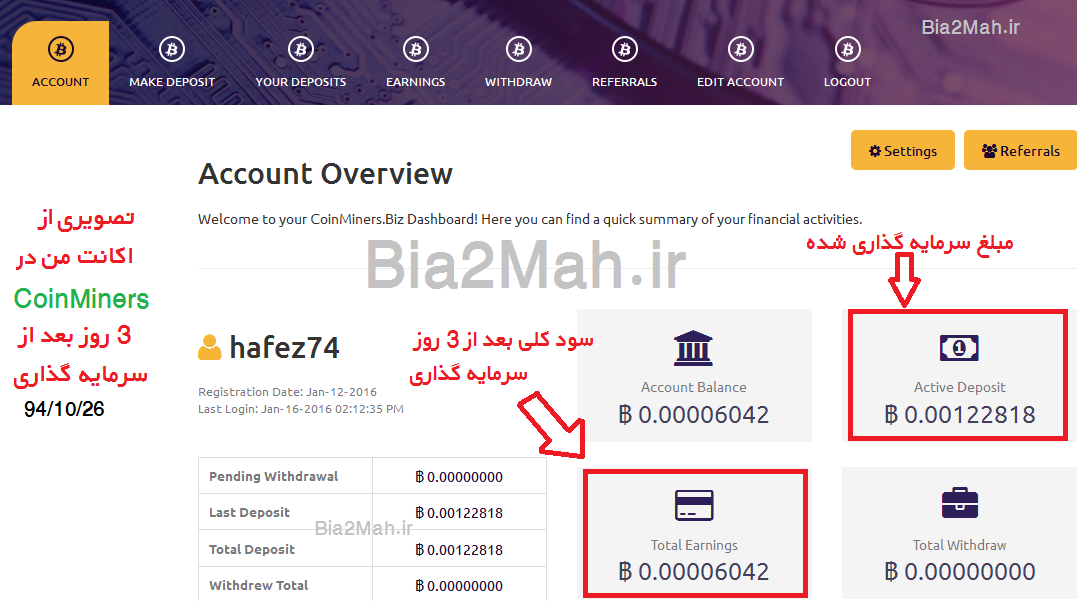 http://s6.picofile.com/file/8233722950/My_acc_Coinminers_Bia2Mah_ir_.png