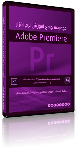 Adobe Premiere CC Top Learning Collection