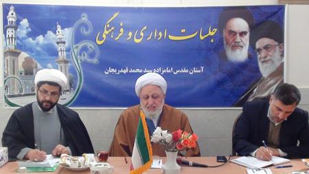 حضور مسئول شورای سیاست گذاری ائمه جمعه اصفهان در نماز جمعه بخش قهدریجان