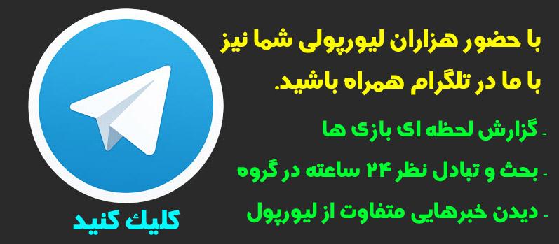 کانال+تلگرام+ویدیو+جالب