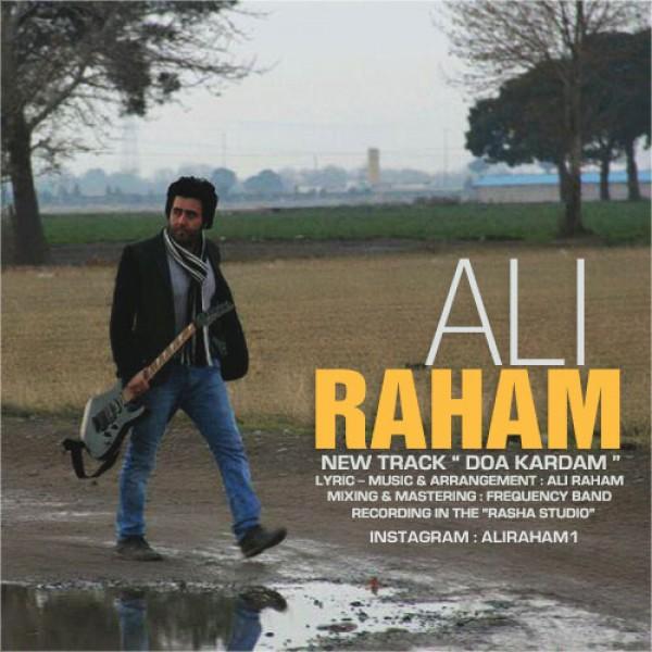 دانلود آهنگ جدید علی رهام به نام دعا کردم