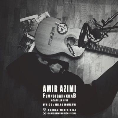 Amir Azimi - Film Sigar Khab