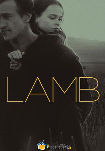 دانلود فیلم Lamb