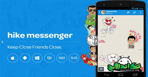 Hike-Messenger-hike messenger android-دانلود آخرین ورژن مسنجر هایک-دانلود اخرین نسخه برنامه و مسنجر محبوب هایک hike-ترفند-اموزش-هک-نکته-نرم افزار-اندروید-ای او اس-ios-جدید