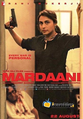 دانلود فیلم Mardaani