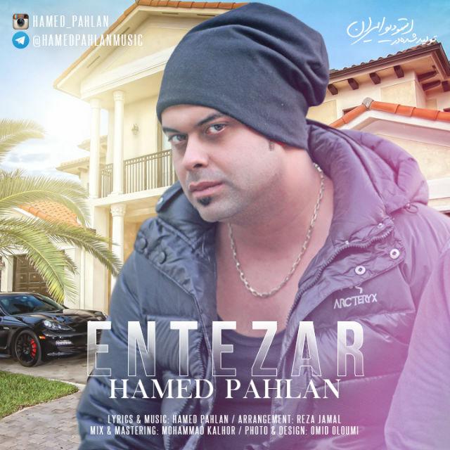 http://s6.picofile.com/file/8234076300/Hamed_Pahlan_Entezar.jpg
