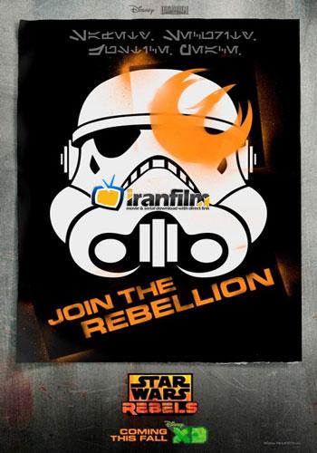 دانلود انیمیشن Star Wars Rebels