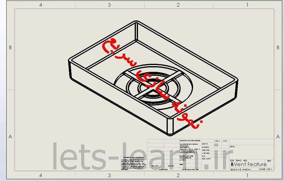 گزینه Behind Sheet در Drawing