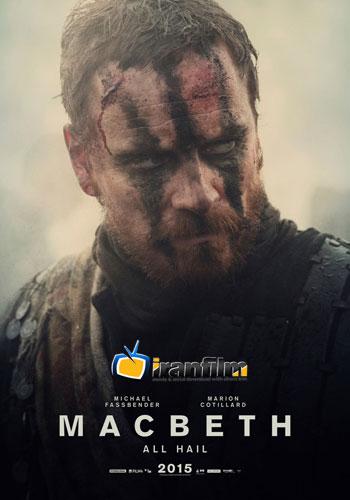دانلود فیلم Macbeth