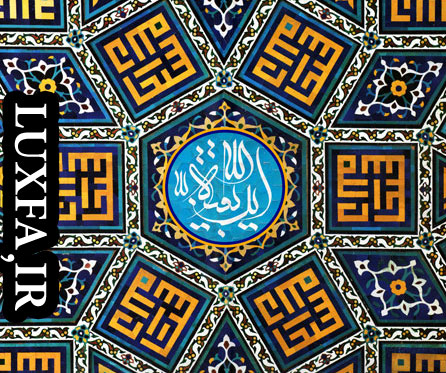 دانلود کاشی کاری ایرانی لایه باز