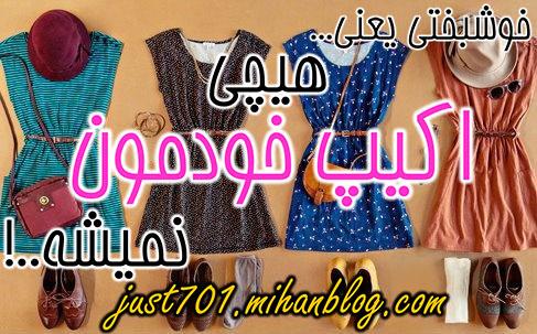 http://s6.picofile.com/file/8234543150/kh_2.jpg