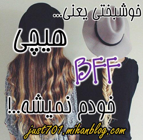 http://s6.picofile.com/file/8234543242/kh_3.jpg
