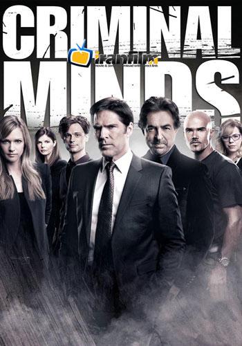 دانلود سریال Criminal Minds