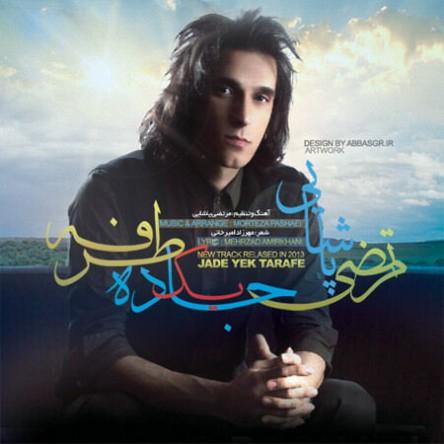 Morteza Pashaie - Jadeye Yek Tarafe