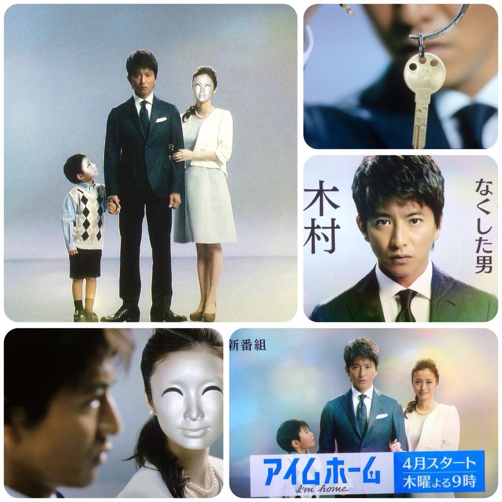 دانلود سریال ژاپنی من خونه ام