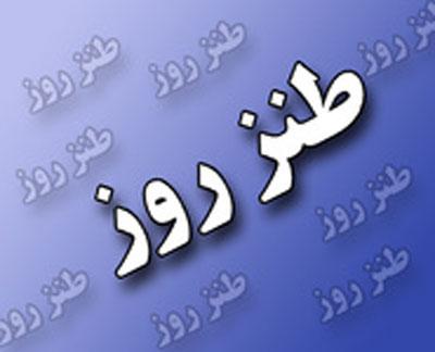 http://s6.picofile.com/file/8234735118/n00099205_b.jpg
