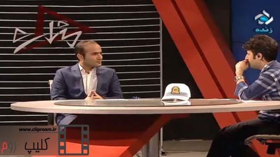 حسن ریوندی در شبکه 5