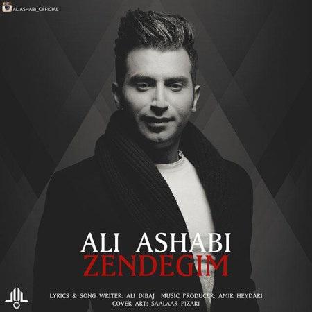 Ali Ashabi - Zendegim