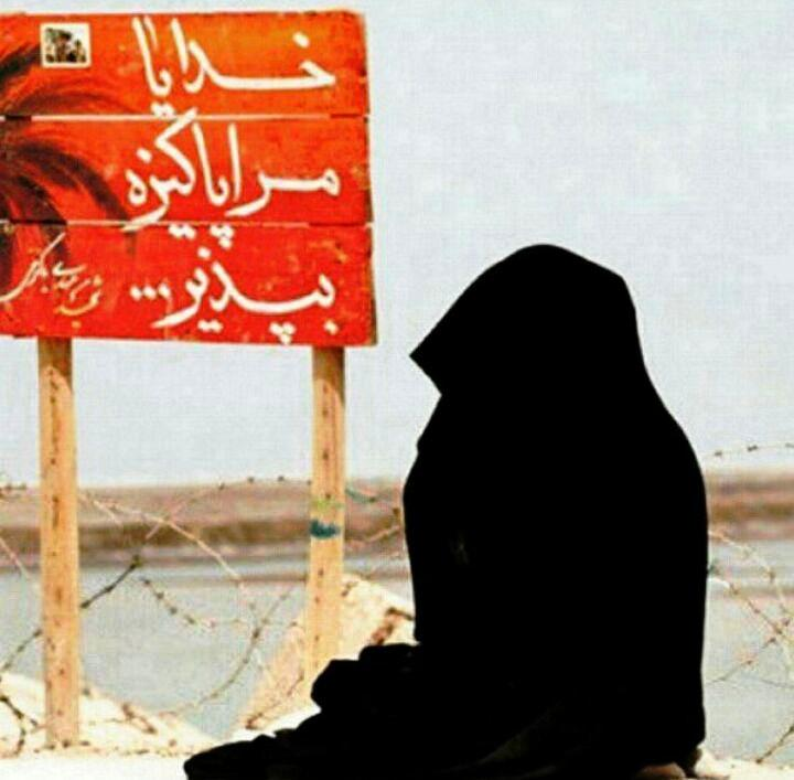 Image result for تصاویر دختران چادری درجمکران