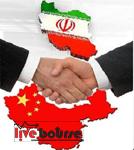 شانزدهمین نشست کمیسیون مشترک اقتصادی ایران و چین