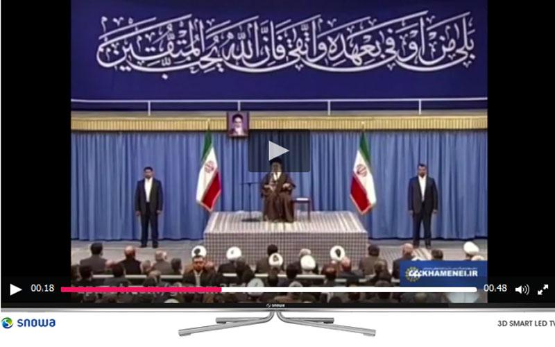تشکر از جوانان سپاه + دانلود کلیپ