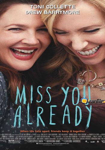 دانلود فیلم Miss You Already