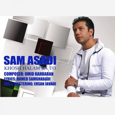 دانلود فول آلبوم سام اسدی