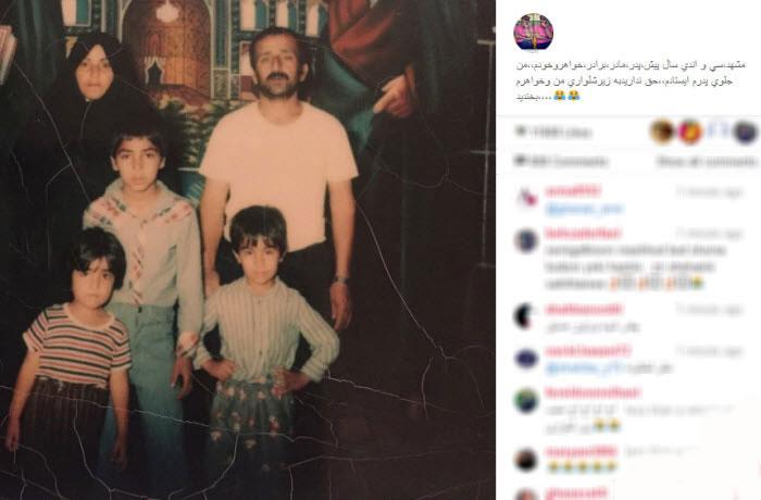 محسن تنابنده و زیرشلواری اش! + عکس
