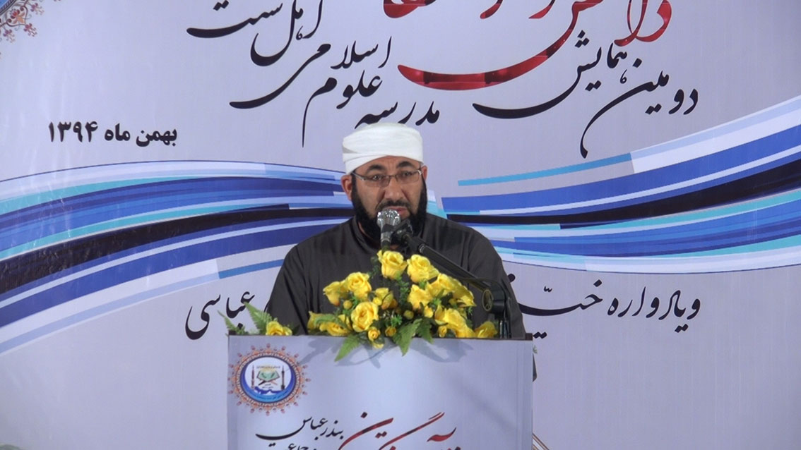 شیخ محمد رضا محمدیان