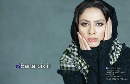 http://s6.picofile.com/file/8235369684/www_bartarpix_ir_mona_farjad_3_.jpg
