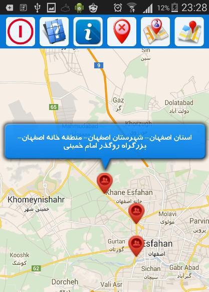 ردیابی افراد روي نقشه به طور دقیق با تلفن همراه ,lineee.ir,telegramkade.rzb.ir