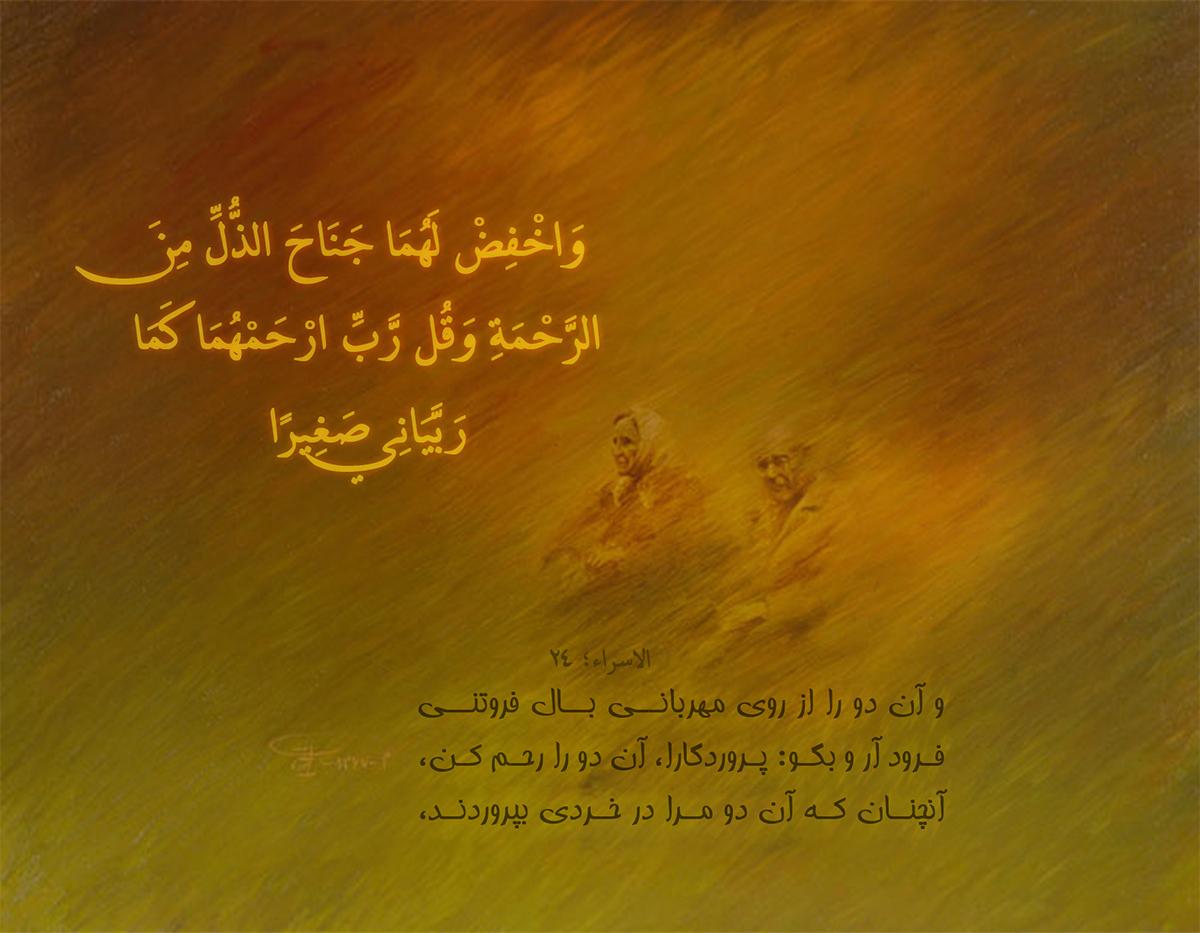 پوستر آندو را رحم کن ...