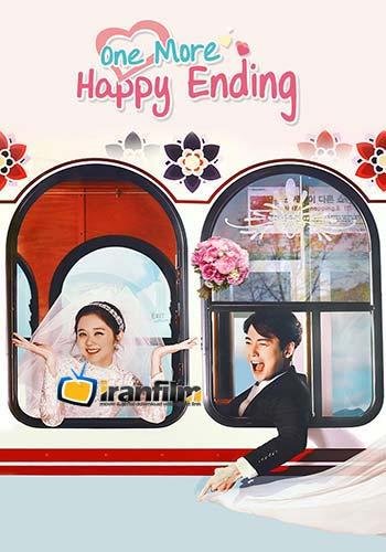 دانلود سریال کره ای One More Happy Ending