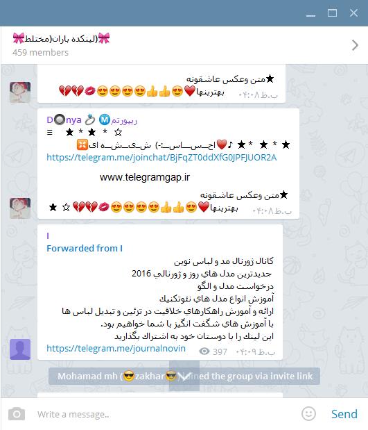 گروه+تلگرام+دختر+و+پسر