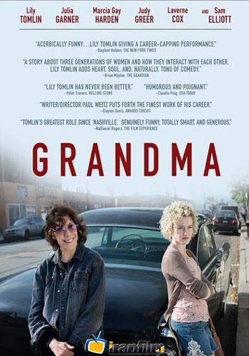 دانلود فیلم Grandma