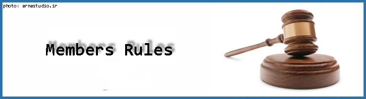 قوانین کاربران