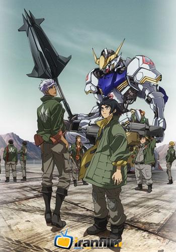 دانلود انیمه Mobile Suit Gundam: Iron-Blooded Orphans