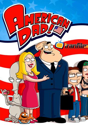 دانلود انیمیشن American Dad