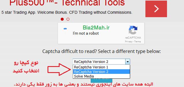 [blocked][blocked][blocked]http://s6.picofile.com/file/8235873118/freebitco_2_Bia2Mah_ir_.png