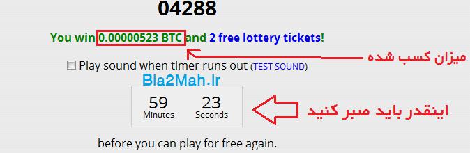 [blocked][blocked][blocked]http://s6.picofile.com/file/8235874318/freebitco_4_Bia2Mah_ir_.png