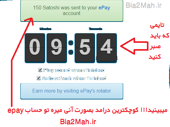 [blocked][blocked][blocked]http://s6.picofile.com/file/8235875750/goldsday_3_Bia2Mah_ir_.png