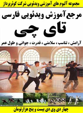 http://s6.picofile.com/file/8235996450/taichi01_s.jpg