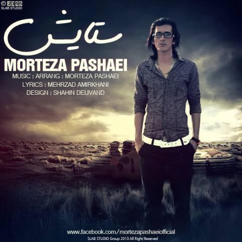 Morteza Pashaie - Setayesh