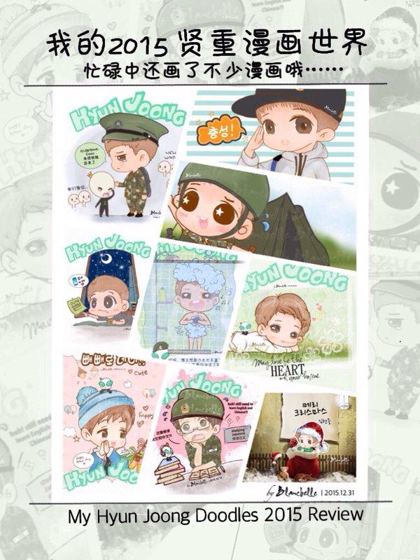 blancballe Fanart - My Hyun Joong Doodles 2015 Review