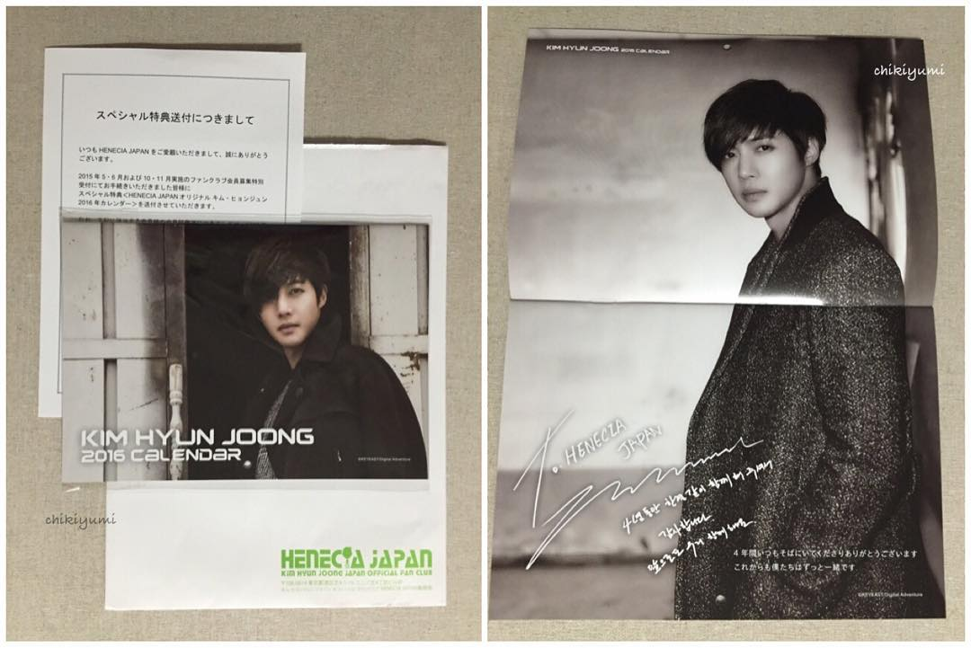 Special gift to Henecia Japan members from chikiyumi - Kim Hyun Joong 2016 Calendar