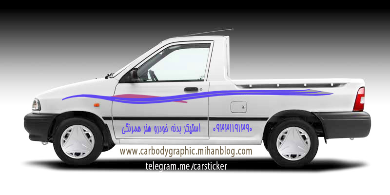 http://s6.picofile.com/file/8236068118/p131l_5745642_copy.jpg