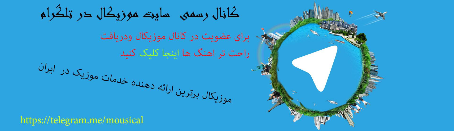 http://s6.picofile.com/file/8236136342/9dxabosd.jpg