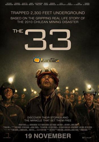 دانلود فیلم The 33